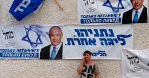 Israeli Voters: Data of All 6.5 Million Voters Leaked