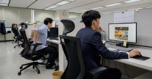 South Korea Denies U.S. Request to Extradite Operator of Child Pornography Site